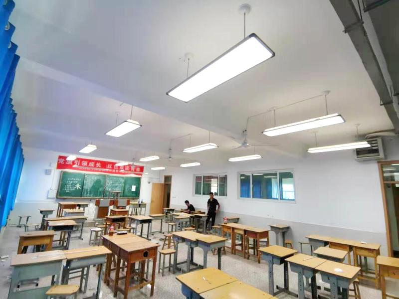 齐河三中led教室照明改造