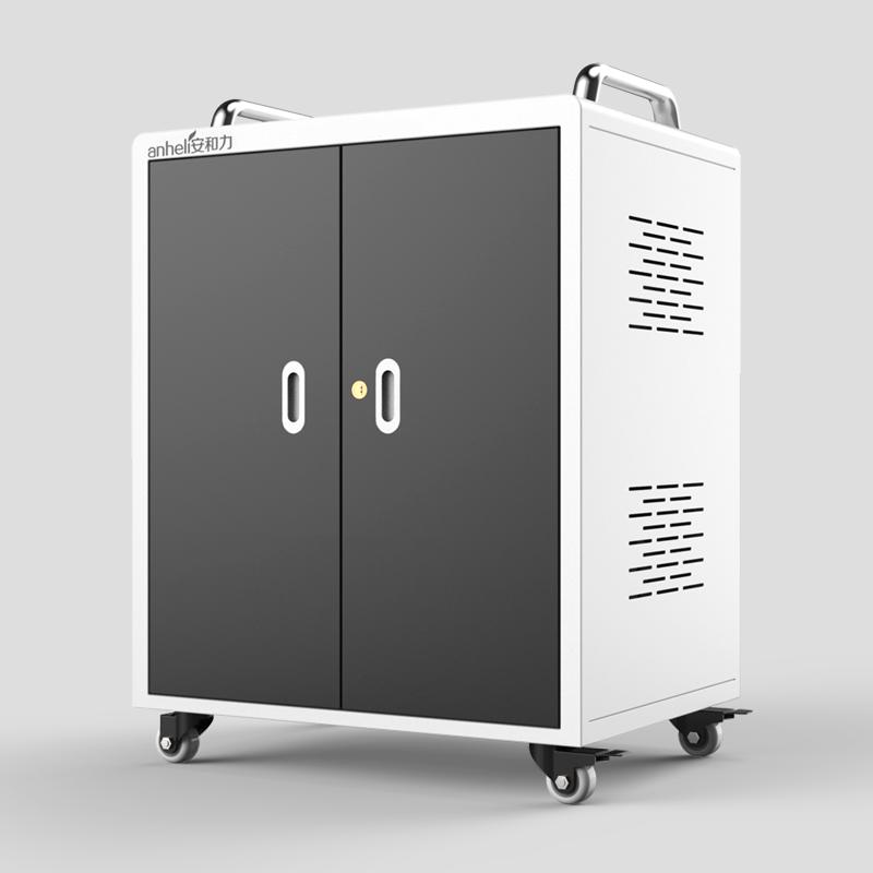 AHL-B30位充电柜