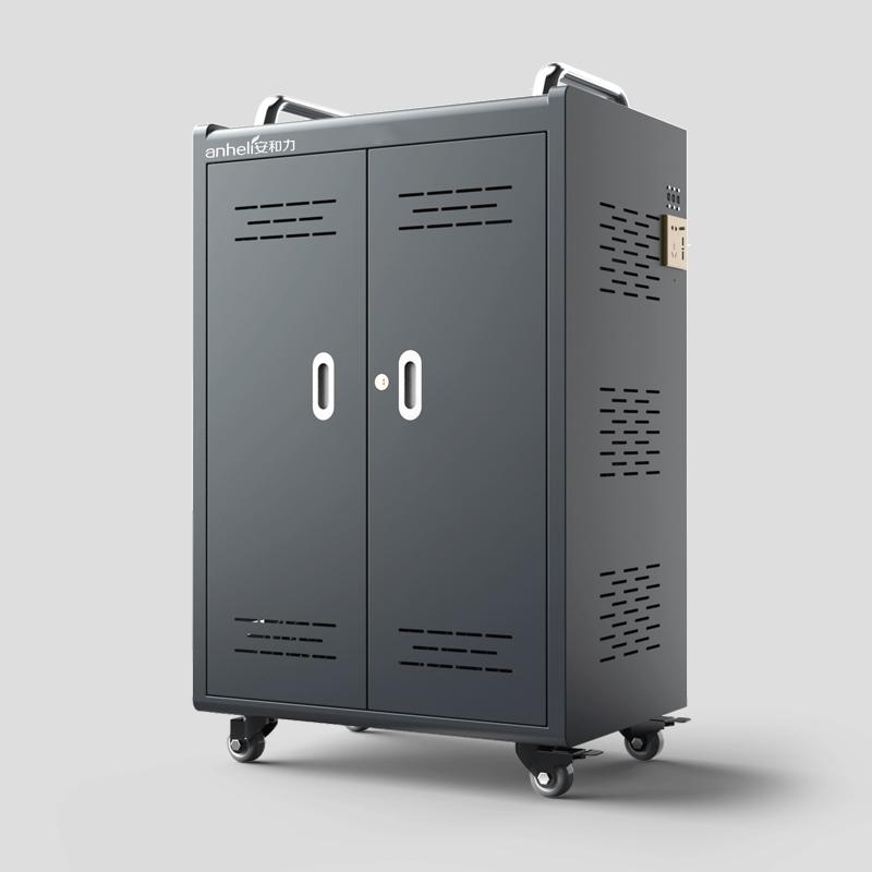 AHL-T48位充电柜