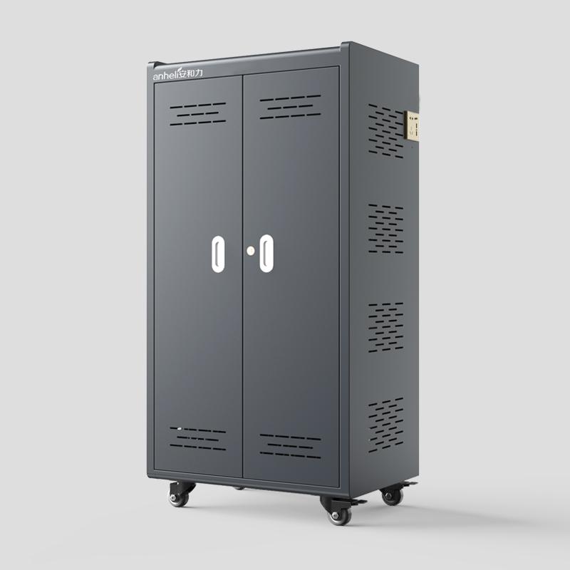 AHL-E64位充电柜
