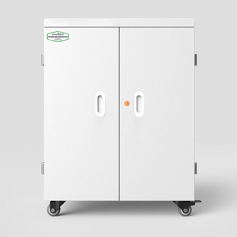 AHL-SAH充电柜
