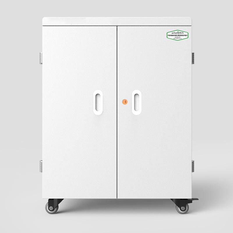 AHL-W60充电柜